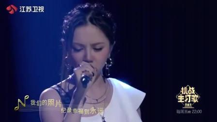 邓紫棋凭什么被称流行乐坛新天后, 听听她现场唱《再见》就知道了