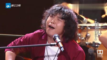 梦想的声音: 男子演唱《远走高飞》, 慵懒的风格, 听着很舒服!