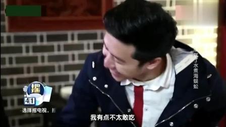 舌尖上的中国: 到底是什么样的配料成就了鲜美的水煮海蜈蚣!
