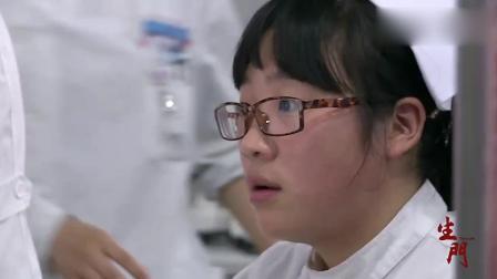 生门: 无理老太太因一件小事, 怒骂医院护士, 护士直言不想干了