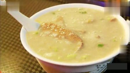 舌尖上的中国: 状元及第粥, 来广东就要喝这家老字号!