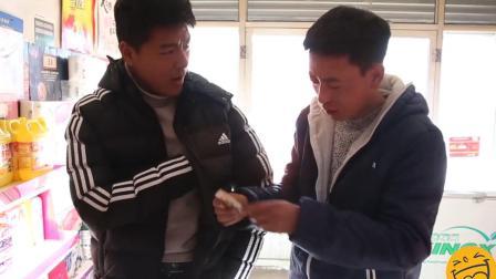 两小伙超市买烟, 结账时相互套路, 到底谁更技高一筹?