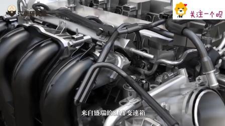 北汽幻速C60重庆车展首发, 外观神似兰博基尼, 售价仅10万, 太霸气了, 这车开着得贼6