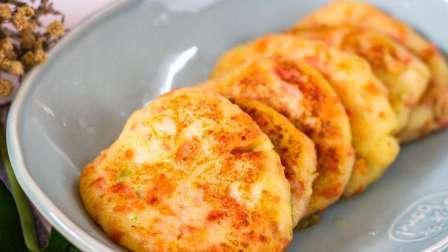这才是土豆饼最好吃的做法, 外酥里嫩, 做法简单, 学会做给家人吃