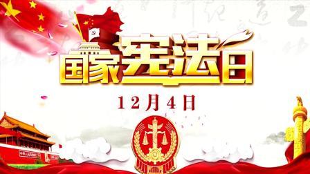 遂宁市职业技术学校德育大课堂2018.12.03