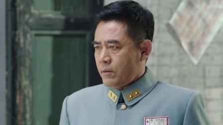 信者无敌:范天喜察觉到了不对劲,发现两人想对刘委员下手!