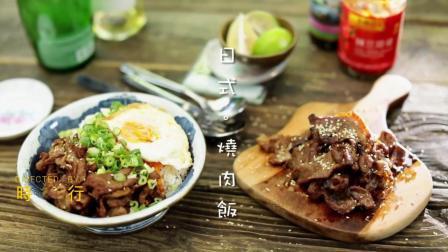 日式照烧肉饭