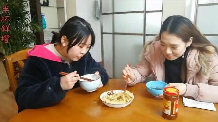 两美女自制煎饼解馋, 边吃边聊 怀念曾经的美好时光!