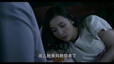 爷们儿: 小宋佳质问张嘉译: 你是不是特后悔碰我!