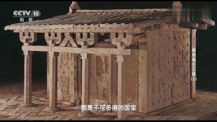 考古发掘时发现情况不妙, 清理出的石椁, 有可能