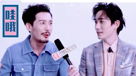 朱一龙白宇采访混剪: 遇见你是我最美丽的意外!