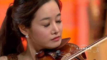 《维尼亚夫斯基》小提琴协奏曲-D小调第2乐章