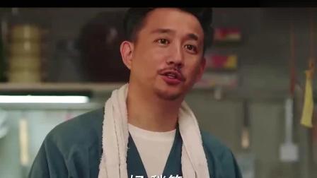 《深夜食堂》什么是真正的厨师, 黄磊只用一碗酱油, 众人就拜倒在美食下!