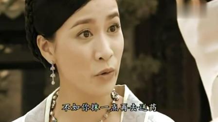 宫心计: 阮司珍好心送点心探望, 不料太妃突然大发脾气, 原来用意在此!