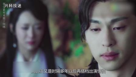 《我们相爱吧4》即将上线, 邓伦自带女伴, 竟是她? 网友: 假戏真做了