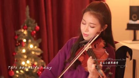 《电影般的那天》好听的小提琴曲, 这琴声美极了!