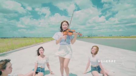 好听的小提琴曲忍不住收藏, 热舞更惊艳我的耳目, 只有3分钟