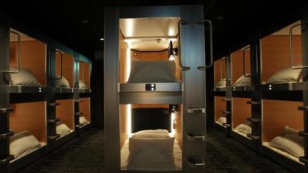 日本胶囊旅馆大受欢迎, 为什么在中国开一家黄一家呢?