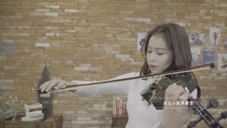 这首小提琴曲实在太好听了, 回忆就像这曲声一样让人留恋!
