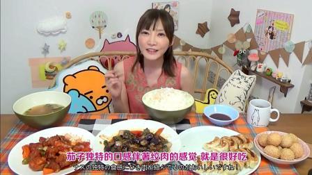 吃播大胃王, 日本美女木下, 最爱吃的5种中国美食+米饭!