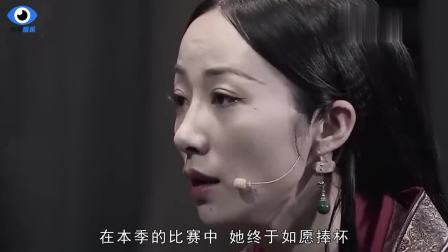 《我就是演员》韩雪夺冠, 获得徐峥认可: 没哭戏的她, 表演更高级
