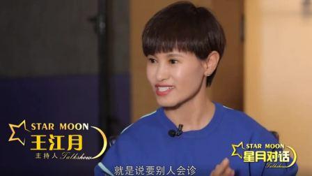杜淳谈参加《我就是演员》的初衷, 直言别太把自己当回事!