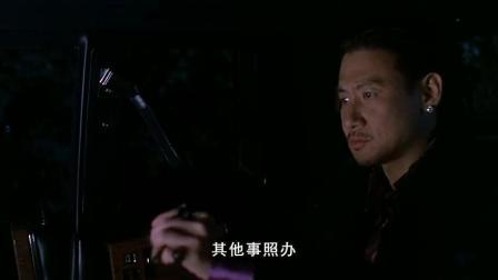 黑社会大哥打下江山, 见昔日兄弟, 根本不用带人