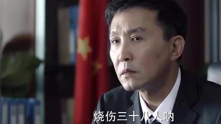 """赵东来提及陈清泉喜欢""""学外语"""", 李达康说了这么一番话, 感动!"""