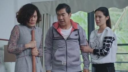 女儿在家受气,不料被老爸得知,霸气老爸直接带三姐妹上门揍人