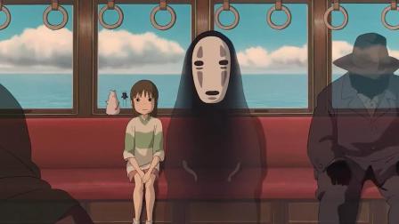 宫崎骏经典日漫《千与千寻》片尾曲, 治愈人心, 你喜欢吗?