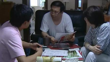 奋斗: 陆涛看房, 要最大的户型图, 要了销售名片, 就走了