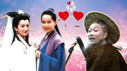 许仙船夫合唱《相亲吹牛歌》, 听得白娘子小青都乐了, 人才啊!