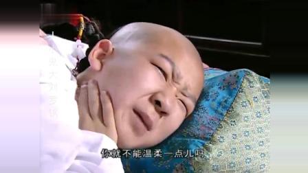 人小鬼大刘罗锅: 格格问小男孩背上装的是啥, 小男孩: 全是学问