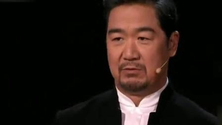 国家宝藏: 为什么会选择梁家辉守护石鼓?