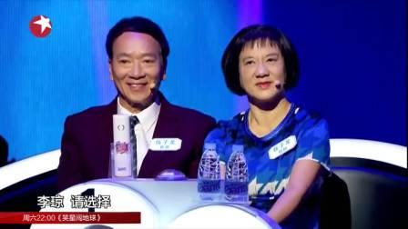 中国式相亲: 白富美遭家长们疯抢, 最后牵手成熟型男嘉宾, 简直不要太甜蜜!