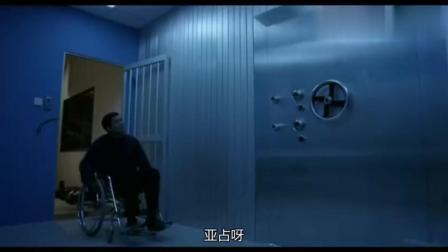 纵横四海: 哥哥落入陷阱, 发哥驱轮椅前往救援, 但是不小心搞笑了