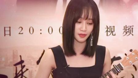 蓝盈莹受访: 自嘲洗手间歌手 爱情可以迟到绝不将就