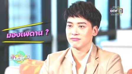 Bie_One台娱乐Q&A