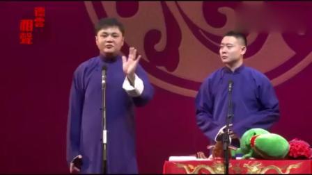 高峰问栾云平: 你知道谁领导郭德纲吗? 高老师也