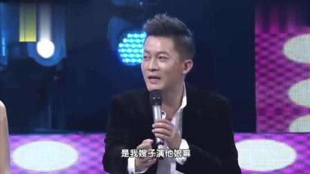 节目现场杨志刚爆料儿子的演戏趣事, 这孩子也会