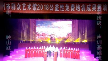 荆州市群众艺术馆2018年公益性免费培训成果展示展演