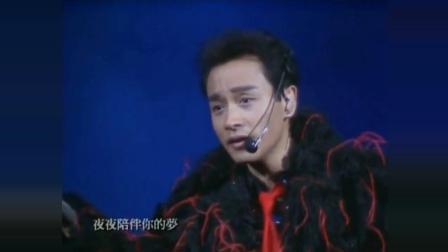 张国荣演唱《今生今世》, 好喜欢他这般随性的样子