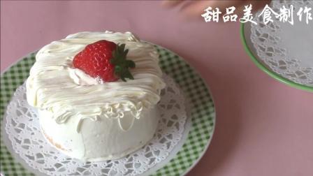 美味食谱, 用草莓和制作小蛋糕做出来的小甜点, 味道更鲜美!