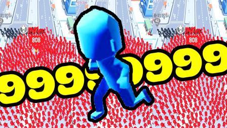 【屌德斯解说】 拥挤城市 当你有999999个小弟时你会做什么?
