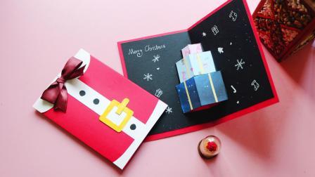 自己diy的圣诞节贺卡, 简单有创意, 送朋友心意满满!