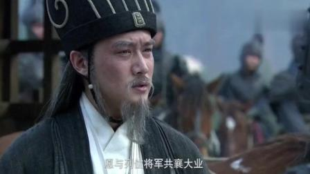 三国演义-魏延不听诸葛亮号令, 带了两万精兵去