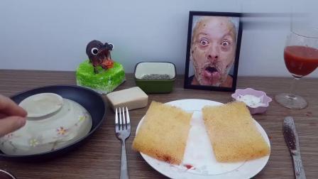 牛人吃海绵和别针做的三明治? 创意搞笑假吃, 请