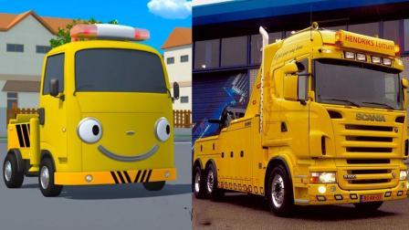 天! 小公交车太友的原型在现实生活中是这样的汽车, 太酷了吧!