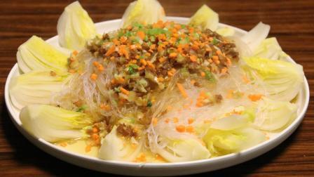蒜蓉粉丝娃娃菜的做法, 简单又家常, 营养又美味