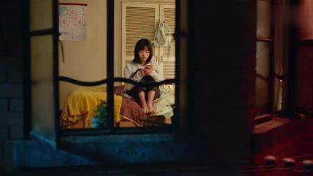 流星花园: 杉菜听道明寺给她发的语音